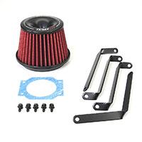 Apexi Power Intake Nissan 300ZX 90-96
