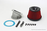 Apexi Power Intake Nissan 350Z 03-08