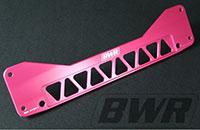 Blackworks Racing Subframe Brace: RSX 02-06, Civic 01-05, Civic Si 02-05 (PINK)