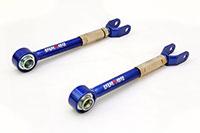 Megan Racing Nissan Skyline R35 Rear Traction Rod