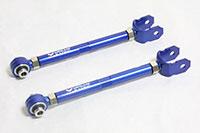 Megan Racing Infiniti M37/M56/M35h 11-13/ Q70 14+ Rear Traction Rods