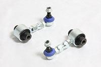 Megan Racing Scion FR-S / Subaru BRZ 2013+ Adjustable Rear Stabilizer Links (Rubber Bushing)