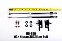 NRG Hood Damper Kit Polished 03+ Nissan 350Z/G35, 02-06 Nissan Altima