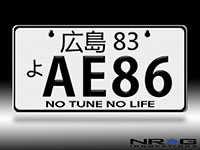 NRG  Aluminum Mini License Plate - JDM Style - Universal Suction-cup Fit - AE86