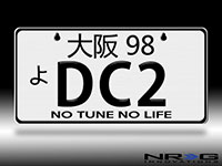NRG  Aluminum Mini License Plate - JDM Style - Universal Suction-cup Fit - DC2