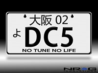 NRG  Aluminum Mini License Plate - JDM Style - Universal Suction-cup Fit - DC5