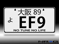 NRG  Aluminum Mini License Plate - JDM Style - Universal Suction-cup Fit - EF9