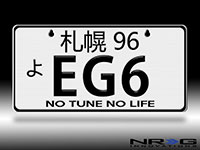 NRG  Aluminum Mini License Plate - JDM Style - Universal Suction-cup Fit - EG6