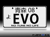 NRG  Aluminum Mini License Plate - JDM Style - Universal Suction-cup Fit - EVO