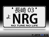 NRG  Aluminum Mini License Plate - JDM Style - Universal Suction-cup Fit - NRG