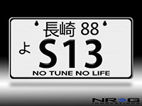 NRG  Aluminum Mini License Plate - JDM Style - Universal Suction-cup Fit - S13