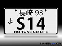 NRG  Aluminum Mini License Plate - JDM Style - Universal Suction-cup Fit - S14