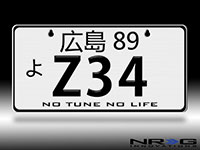 NRG  Aluminum Mini License Plate - JDM Style - Universal Suction-cup Fit - Z34