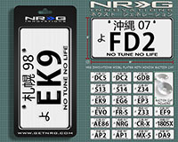 NRG  Aluminum Mini License Plate - JDM Style - Universal Suction-cup Fit - FR-S