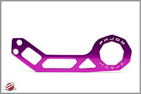 Password:JDM Scion xB Gen1 04-07 Rear Tow Hook, Purple