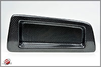 Password:JDM CARBON FIBER AIR BAG TRAY 1992-1995 Honda Civic EG