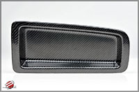 Password:JDM CARBON FIBER AIR BAG TRAY 1996-2000 Honda Civic EK