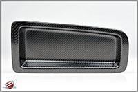 Password:JDM CARBON FIBER AIR BAG TRAY 1996-2000 Honda Civic EK (Right Hand Drive)