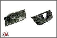 Password:JDM Carbon Kevlar Bumper Duct 09-11 Civic 2dr, Left