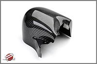 Password:JDM Carbon Fiber Distributor Cover Distributor Cover H-Series Honda / Acura