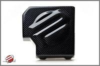 Password:JDM Carbon Fiber Fuse Box Cover BRZ / FR-S 12+ Type 1
