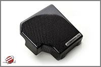 Password:JDM Carbon Fiber Fuse Box Cover BRZ / FR-S 12+ Type 2