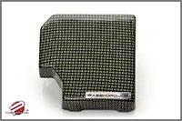 Password:JDM Carbon Kevlar Fuse Box Cover BRZ / FR-S 12+ Type 2
