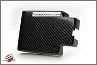 Password:JDM Carbon Fiber Fuse Box Cover 92-00 Civic, 94-01 Integra