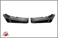 Password:JDM Carbon Kevlar 2pc Front Splitter Kit Type 1, FR-S Scion