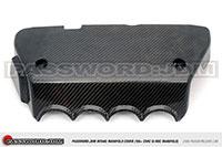 Password:JDM Carbon Fiber Intake Manifold Cover 06-11 Civic SI (RBC Intake Manifold)