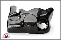 Password:JDM Carbon Kevlar Oil Filter / AC Pump Shield Subaru BRZ / Scion FRS