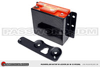 Password:JDM Carbon Fiber Battery Relocation Kit 1990-1993 Acura Integra