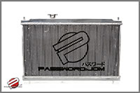 Password:JDM PERFROMANCE RADIATOR Pro Line Radiator, 1994-2001 Acura Integra
