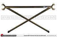 Password:JDM SOLID TOWER BARS 1992-2000 Honda Civic Coupe (only), Bronze UPPER REAR 4-POINT