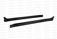 SEIBON CARBON FIBER SIDE SKIRTS (pair) VR MITSUBISHI LANCER EVO X 2008-2012